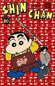 Shin Chan Saison 2 Tome 20