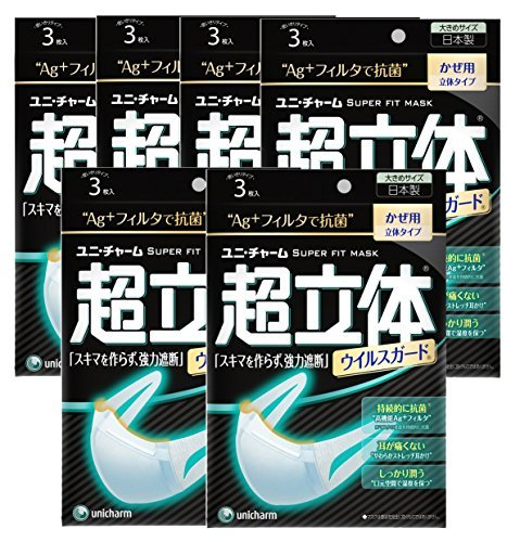 japan-facemask-three-supersolid-mask-virus-guard-larger-size-input-6-pieces-unicharm-af27-by-superso