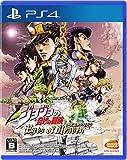 JoJos Bizarre Adventure Eyes of Heaven - Standard Edition [PS4][Japanische Importspiele]