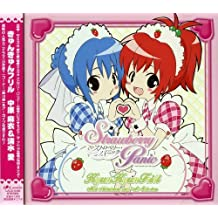 Mai & Ai No Dengeki G's Radio