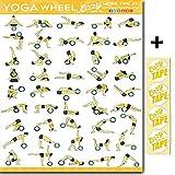 """Eazy How To Poster """"Yoga Wheel"""", 51 cm x 73 cm, Grafik für Ausdauertraining, Muskelaufbau und -stärkung, Premium Paper"""