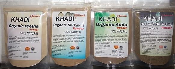 Khadi Omorose Amla Reetha Shikakai Bhringraj Powder (100 Gms X 4)