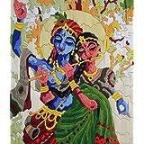 Anchor Stitch Kit - Radha Lahari