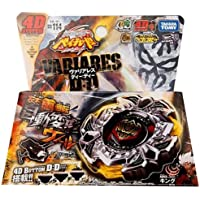 Toupie beyblade metal fury jeux et jouets - Toupie beyblade nemesis ...