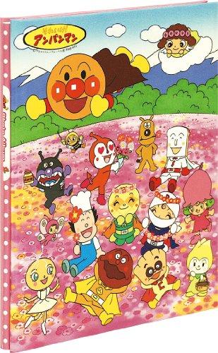 Garden Flower-serie (A4 bis formula flower garden Anpanman series Fueruarubamu go it (japan import))