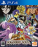 Saint Seiya: Soldiers' Soul - Standard Edition [PS4][Importación...