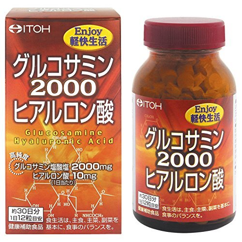 ItohKanpo Glucosamine 2000 Hyaluronic acid About 30 days 300 mg X 360 grain Japan
