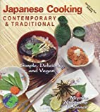 Japanese Cooking: Contemporary & Traditional [Simple, Delicious, and Vegan] by Miyoko Nishimoto Schinner (1999-08-19)