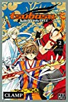 Tsubasa World Chronicle Edition simple Tome 2