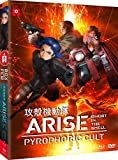 Ghost in the Shell Arise : Pyrophoric Cult [Combo Collector Blu-ray + DVD] [Combo Collector Blu-ray + DVD] [Combo Collector Blu-ray + DVD]