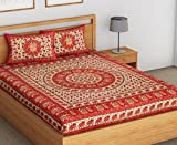 #8: SheetKart Floral Elephant Printed Traditional 144 TC Pure Cotton Double Bedsheets with 2 Pillow Covers, Red, for King Size