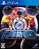 Earth Defense Force 4.1 THE SHADOW OF NEW DESPAIR - standard edition [PS4]Earth Defense Force 4.1 THE SHADOW OF NEW DESPAIR - standard edition [PS4] [Japanische Importspiele]