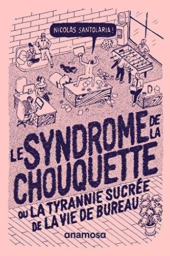 Le syndrome de la chouquette