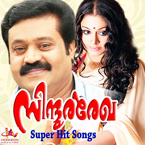 Doore Doore  sc 1 st  Amazon UK & Doore Doore by K. J. Yesudas \u0026 K. S. Chithra on Amazon Music ...