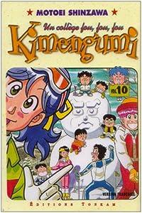 Le Collège Fou, Fou, Fou! - Kimengumi Edition simple Tome 10