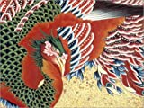 Posterlounge Leinwandbild 130 x 100 cm: Phoenix (Detail) von Katsushika Hokusai - fertiges Wandbild, Bild auf Keilrahmen, Fertigbild auf echter Leinwand, Leinwanddruck