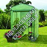 Outdoor Garden Walk In Greenhouse Replacement Reinforced Cover ONLY - 135g/m² PE
