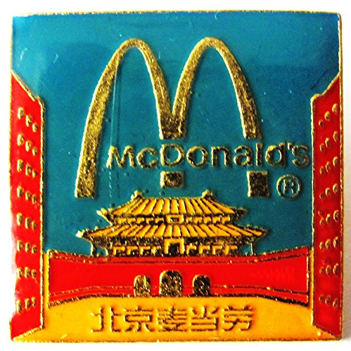 Mc Donald´s - China - Pin 25 x 25 - Mc Donalds Kostüm