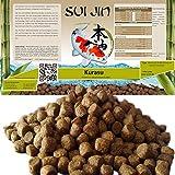 SUI JIN Teichprodukte 15kg(35L) Kurasu Koifutter Wachstumsfutter 6mm - angereichert mit signifikantem Protein