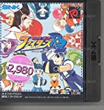 King of fighters R 2 - NeoGeo Pocket Color - JAP