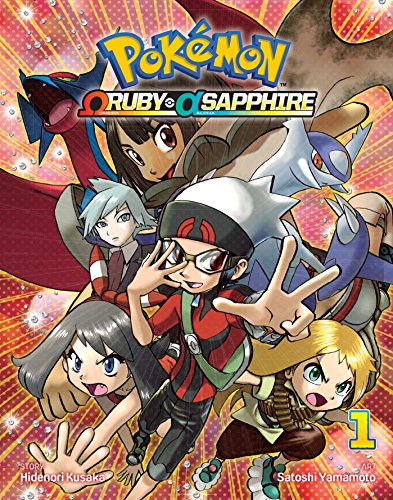 Omega Ruby Alpha Sapphire. Volume 1