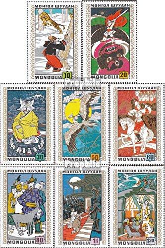 Prophila Collection Mongolei 652-659 (kompl.Ausg.) 1971 Mongolische Volksmärchen (Briefmarken für Sammler) Kultur