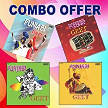 Collection of Punjabi Geet-1 (Combo Pack)