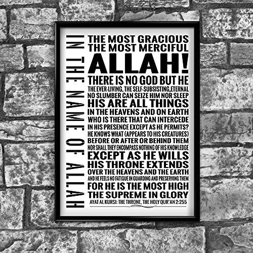 Ayat al kursi poster the throne vers ayatul kursi koran englisch übersetzung