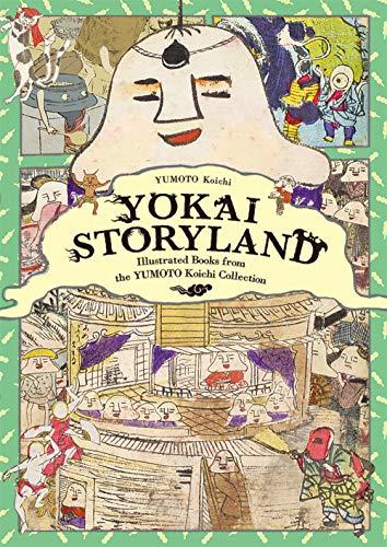 Yokai Storyland par  Koichi Yumoto
