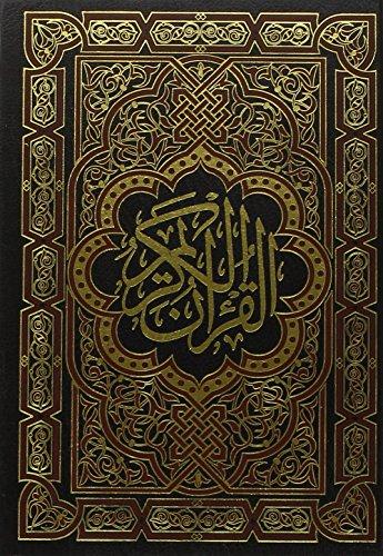 coran-arabe-13-x-17-ecriture-othmani-en-langue-arabe