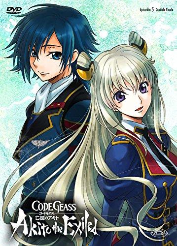 Preisvergleich Produktbild Code Geass - Akito The Exiled 05 - Alle Persone Piu' Care (First Press) (1 DVD)