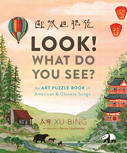 look-what-do-you-see-an-art-puzzle-book-of-american-and-chinese-songs