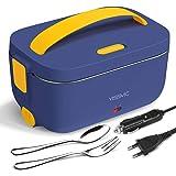YISSVIC Boîte Chauffante 3 en 1 220V 12V 24V Lunch Box Chauffante Électrique 1,5L Boîte Repas Amovible en Acier Inoxydable po