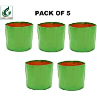 """Terrace Gardening HDPE Grow Bags for Vegetable Plants (12""""x12"""" Inches) - [30cms(L) X 30cms(H)] - Pack of 5"""