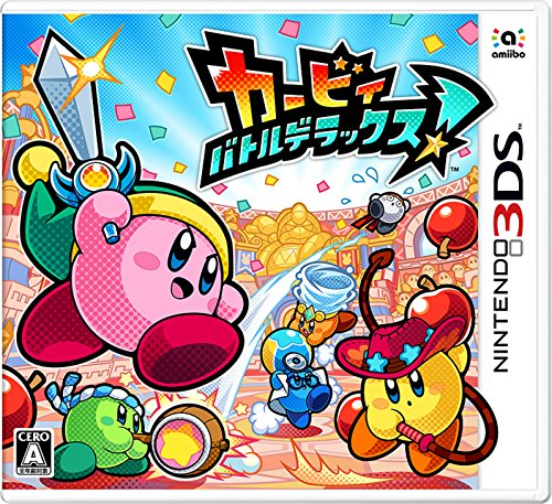 attle Deluxe ! JAPANESE VERSION For JAPANESE SYSTEM ONLY !! ()