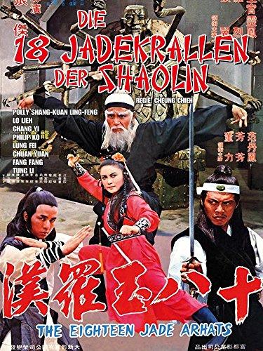 Herrscher 18 (Die 18 Jadekrallen der Shaolin)