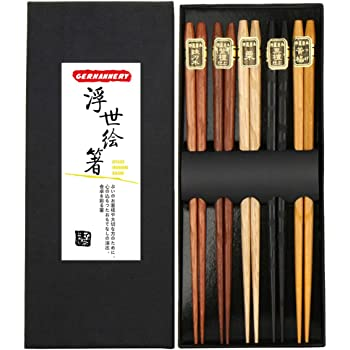 Gerhannery Bacchette Di Legno Giapponese 5 Paio Bastoncini Naturali Riutilizzabili Lavabile in Lavastoviglie Cinese Bacchette Cinesi 9 Pollici