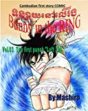 Bunny in the RING vol 03 English: First COMIC book drawn in Cambodia [Left jab the first punch / 46p] (English Edition)