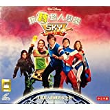 SHY HIGH by WALT DISNEY w/ CHINESE SUB (IMPORTED FROM HONG KONG) by Kelly Preston, Michael Angarano Kurt Russell