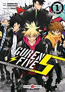 Guren Five Edition simple Tome 1