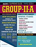 TNPSC GROUP II - A (NON INTERVIEW POSTS) COMBINED CIVIL SERVICES II GENERAL STUDIES & GENERAL ENGLISH BASED ON SAMACHEER KALVI