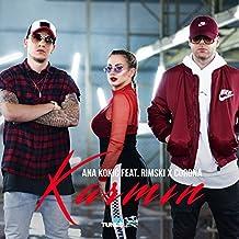 Karmin (feat. Rimski, Corona)