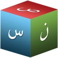 Arabic LetterBox