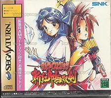 Samurai Spirits III: Zankuro Musouken (w/1MB RAM Cart) [Japan Import]