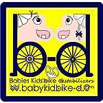 BaKibid-Babies-and-Kids-Bike-de-stabilizers-Bicicletta-senza-pedali-Balance-Bike-STWRider-Triciclo-Brevetto-MondialeSmart-Training-Wheels-AMDA1-Rotelle-per-bicicletta-bambino-misure-secondo-norme-DIN-