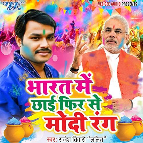 Bharat Me Chhayi Fir Se Modi Rang