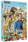 Kaboul Kitchen. Saison 3, Intégrale / Jean-Patrick Benes, Allan Mauduit, réal., idée orig., scén. | Benes, Jean-Patrick (1971?-....)