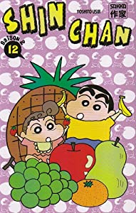 Shin Chan Saison 2 Tome 12