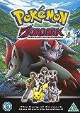 Pokemon: Zoroark - Master of Illusions [DVD]