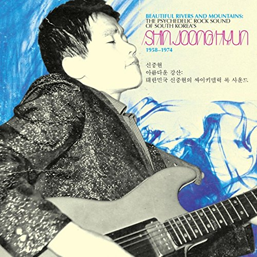 Beautiful Rivers and Mountains: The Psychedelic Rock Sound of South Korea's Shin Joong Hyun (1958-1974) (South Rock)